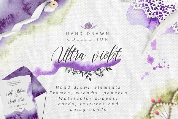 Ultra Violet watercolor collection