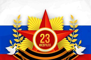 Day of Russian army