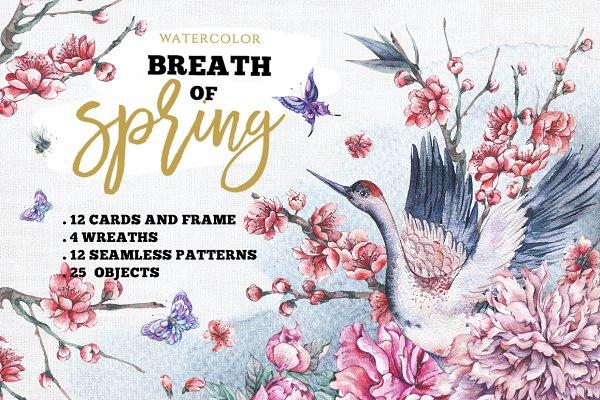 Breath of spring. Watercolor.