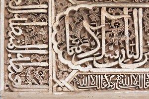 Arabic art
