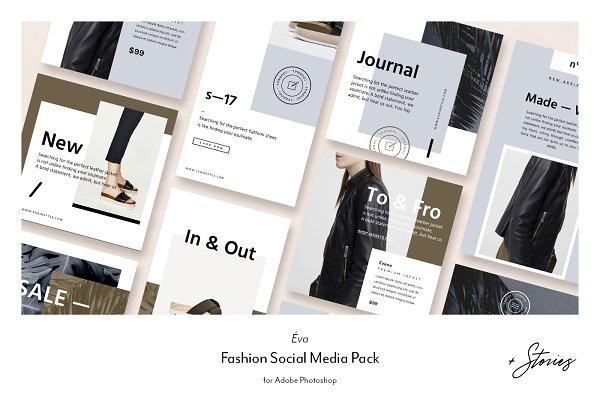 Fashion Social Media Pack • Éva