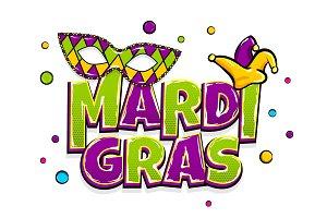 Mardi Gras shimmer pearl backdrop