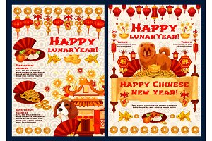 Happy Chinese New Year vector traditional cards