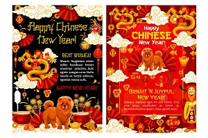 Chinese Dog lunar New Year vector greeting cards