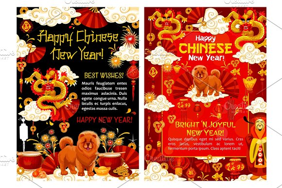 Chinese dog lunar new year vector greeting cards illustrations chinese dog lunar new year vector greeting cards illustrations creative market m4hsunfo