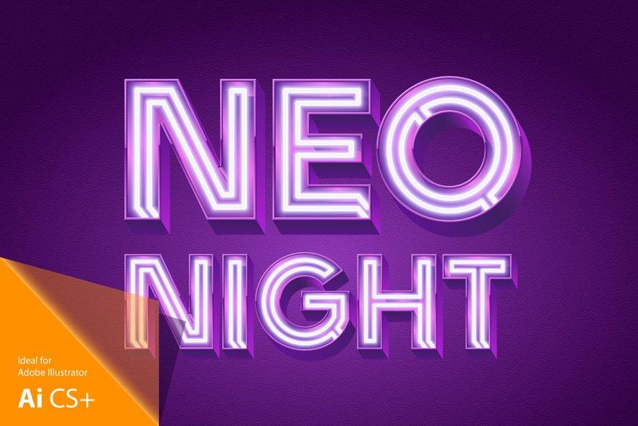 Realistic vector neon alphabet vlt