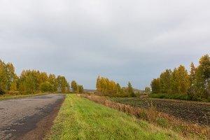 asphalt road in Russia