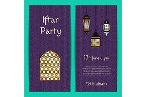 Vector Ramadan Iftar party invitation card template with lanterns and window with arabic patterns