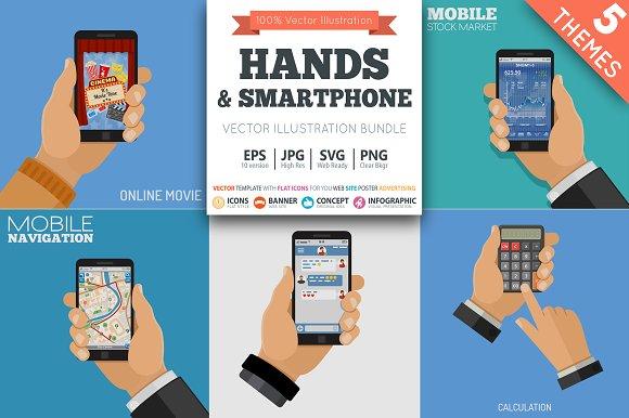 Hands with Smartphones, Calculator