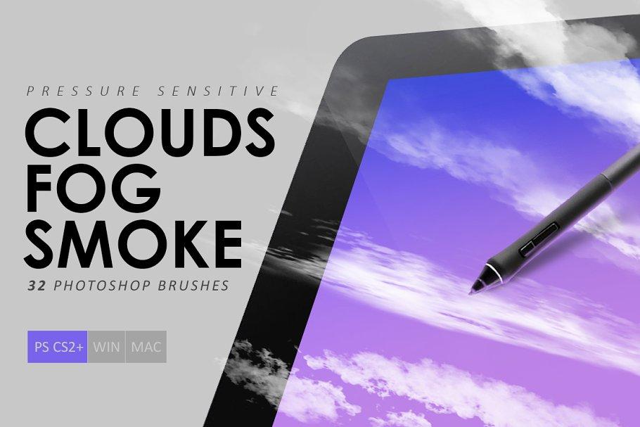 Clouds, Fog, Smoke Photoshop Brushes ~ Photoshop Add-Ons ~ Creative