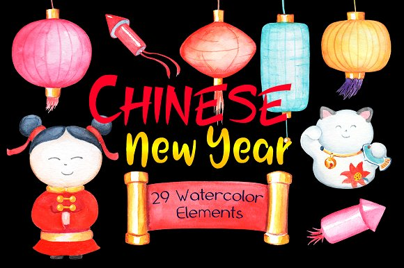 Chinese New Year Watercolor Clipart