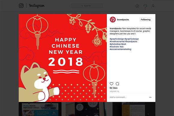 Chinese New Year Instagram Templates ~ Instagram Templates ...