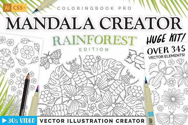 Plug-ins - Rainforest Illustration Creator