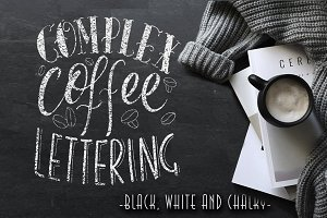 Complex coffee lettering