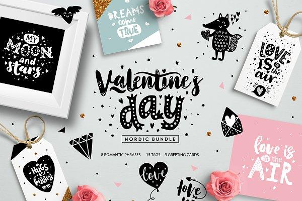 Valentine's Day Nordic Bundle