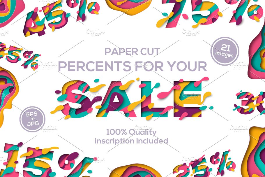 Sale Percents Collection