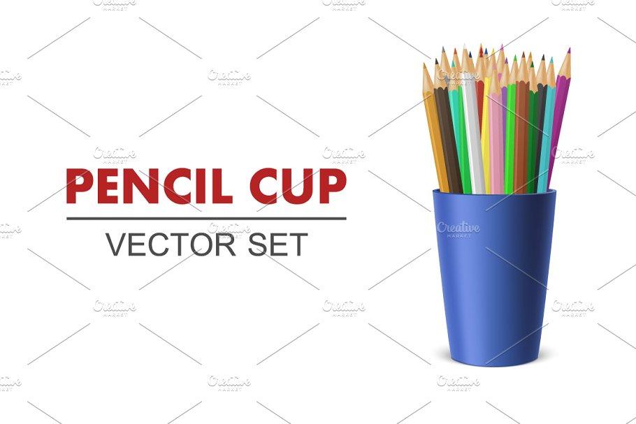 Pencil cup. Vector set.