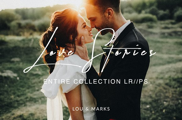 LXM LOVE STORIES