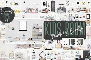 30 for $30 Kids Room MockUps + BONUS
