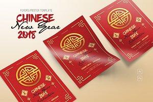 Chinese New Year 2018 Celebration