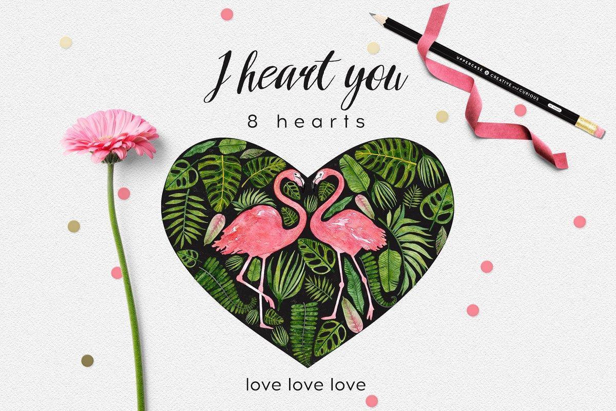 I HEART YOU watercolor set