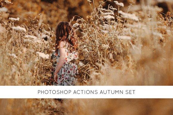 Photoshop Actions Autumn Set