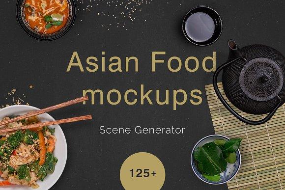 Free Asian Food / Scene Generator