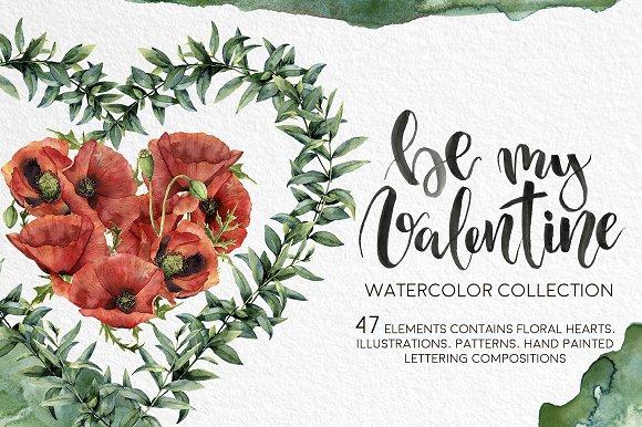 Be my Valentine. Watercolor bundle