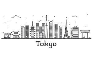 Outline Tokyo Japan City Skyline