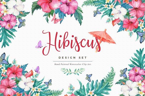 Hibiscus Watercolor Clip Art Set in Illustrations