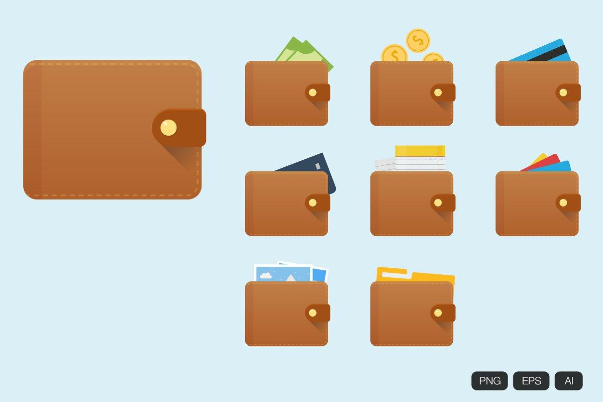 9 Wallet Icon