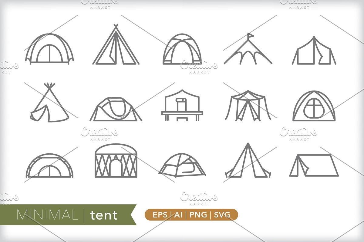 Minimal tent icons