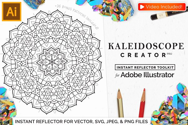 Plug-ins - Vector Kaleidoscope for Adobe Ai