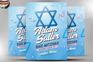 Bar Mitzvah Flyer Template v3