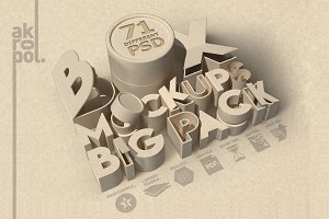 MEGA PACK BOXES-Mock Ups 71-PSD
