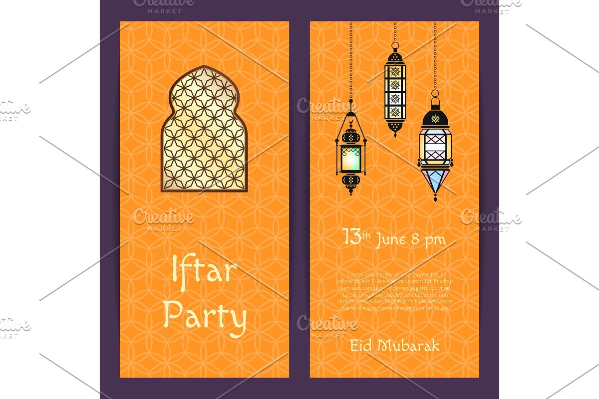 Vector Ramadan Iftar Party Invitation Card Template With Lanterns And Window With Arabic Patterns Illustration