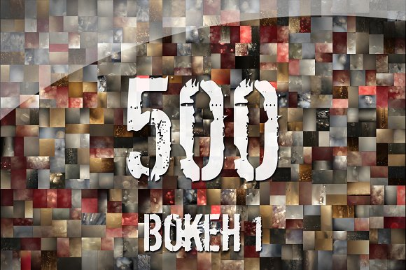 500 Bokeh 1
