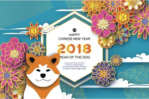 Year of the Dog. 2018. Happy Chinese New Year 2018 Greeting card. Colorful Gold Origami flowers. Hexagon frame.Text. Graceful floral background in paper cut style on sky blue. Nature. Cloud. Holidays.