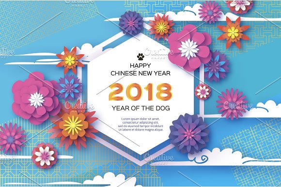 happy chinese new year 2018 greeting card year of the dog