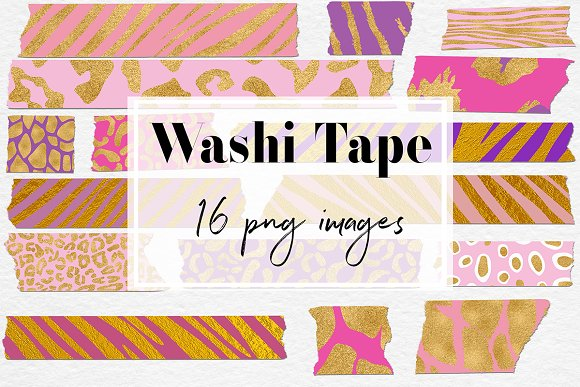 Animal Print Washi Tape in Graphics