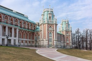 Tsaritsyno Museum in the Park