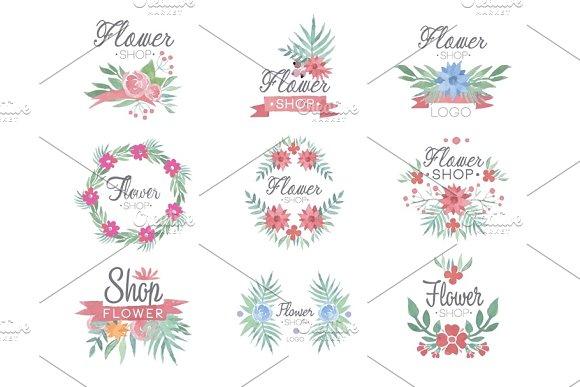 Flower shop logo design set of colorful watercolor vector Illustrations