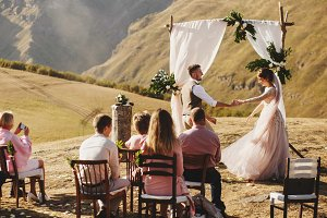 Wedding ceremony of the mountain