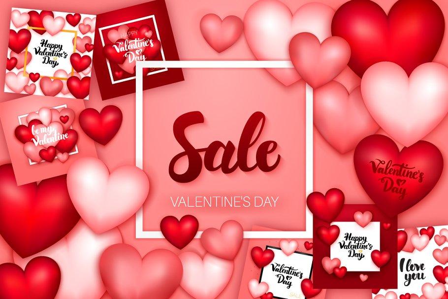 Valentine's Day Sale Concepts