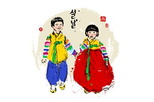 Korean children in national clothes
