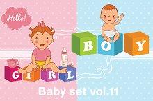 Baby set vol.11