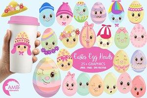 Easter Egg Clipart, Emoji, AMB-1168