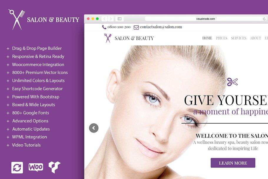 Salon - Beauty WordPress Theme
