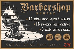 "Barbershop bundle ""SAVE 20%"""