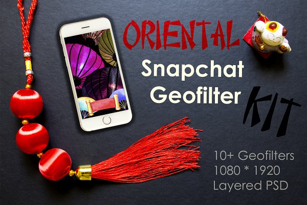 Snapchat Templates: SunsetWatercolors - Oriental Snapchat Geofilter Kit